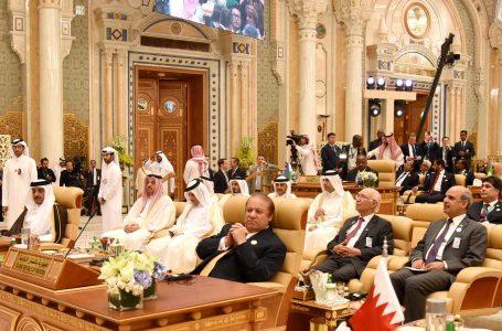 Video – Nawaz Sharif Humiliated in Trump's Saudi Summit