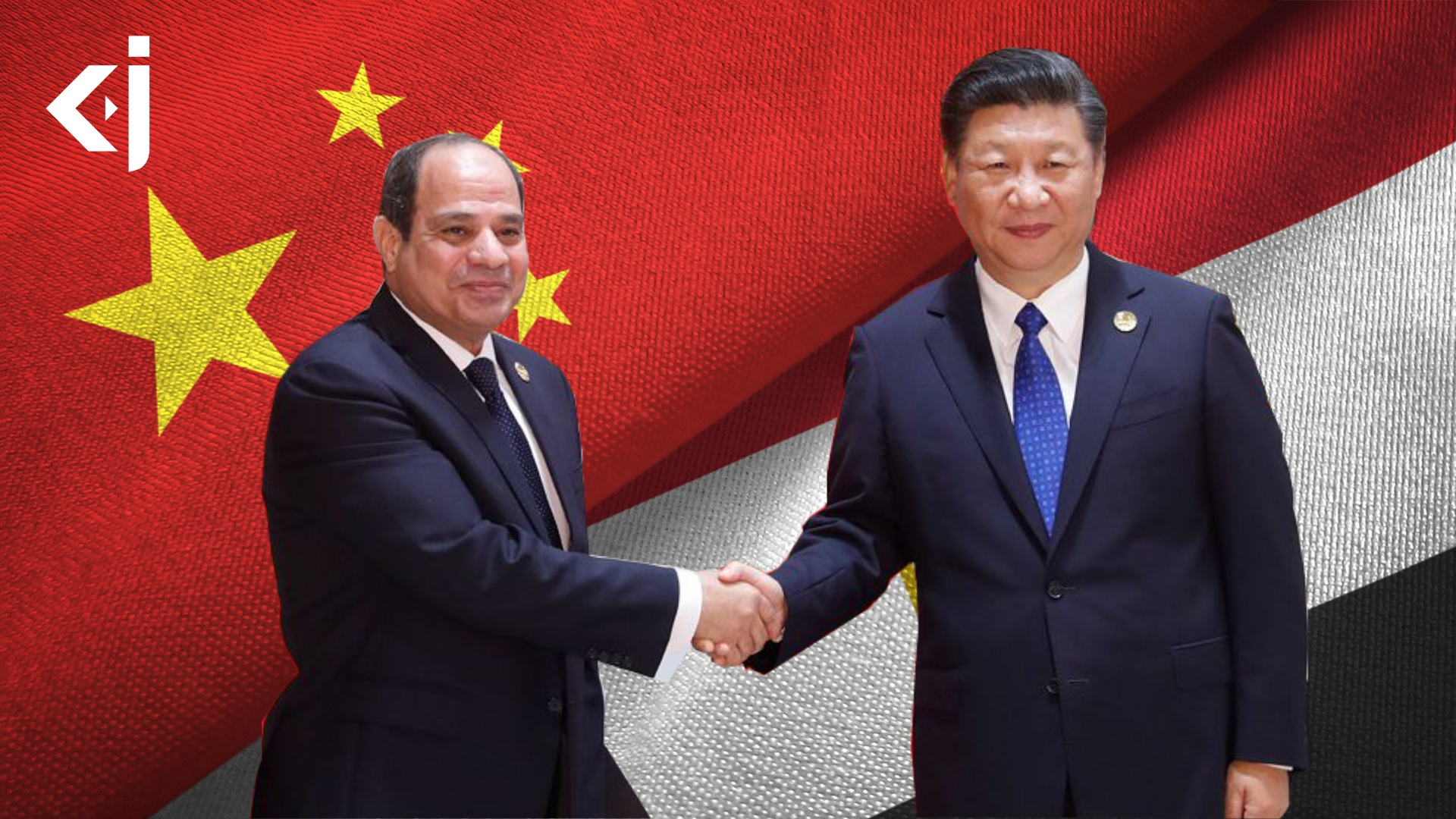 Egypt and China's Growing Economic Bond: 5 Geopolitical Effects You Need to Know