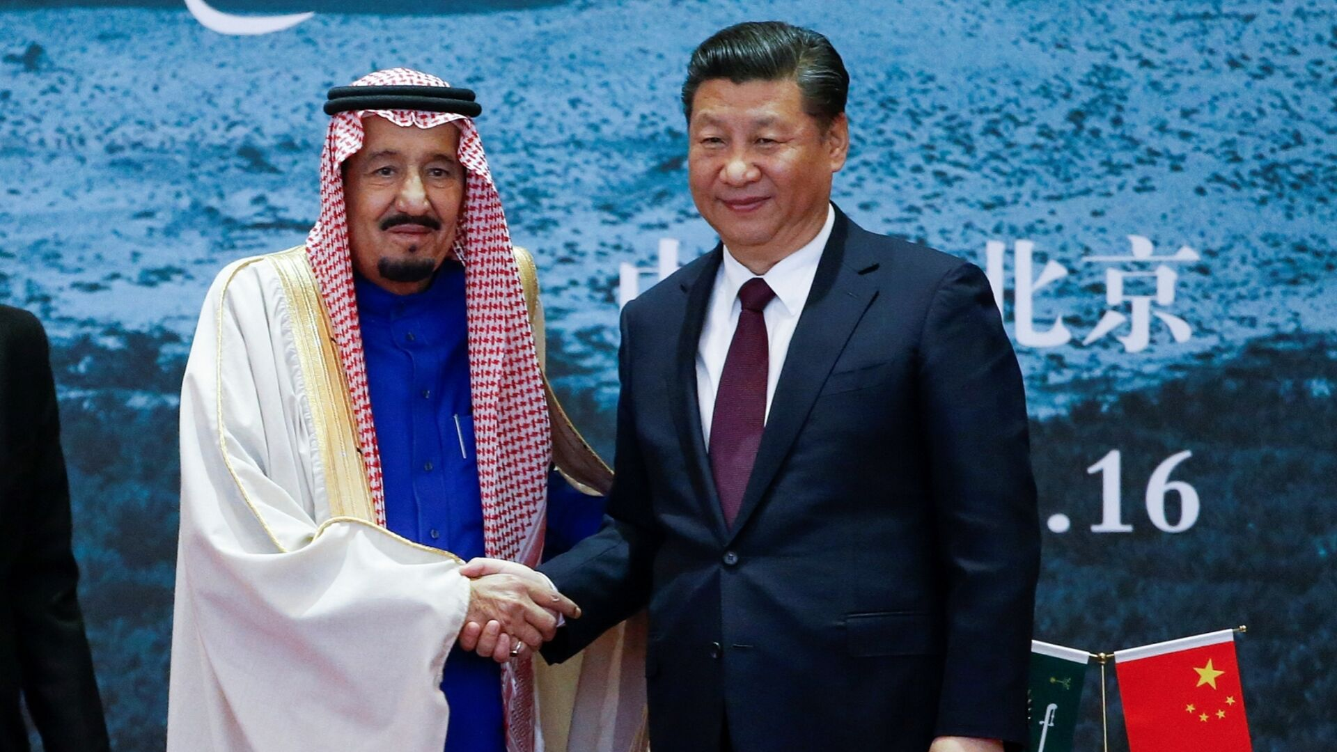 Saudi Arabia is ramping up economic relations with China
