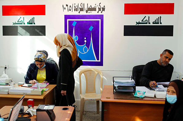 Iraq to hold new elections this year: Is this a chance for Iran to increase its influence in the country?