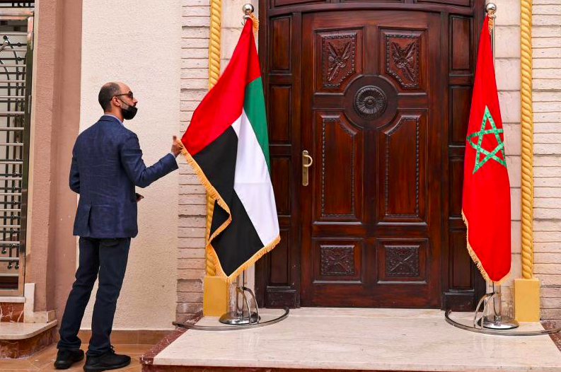 Why are the UAE and Morocco strengthening economic ties?